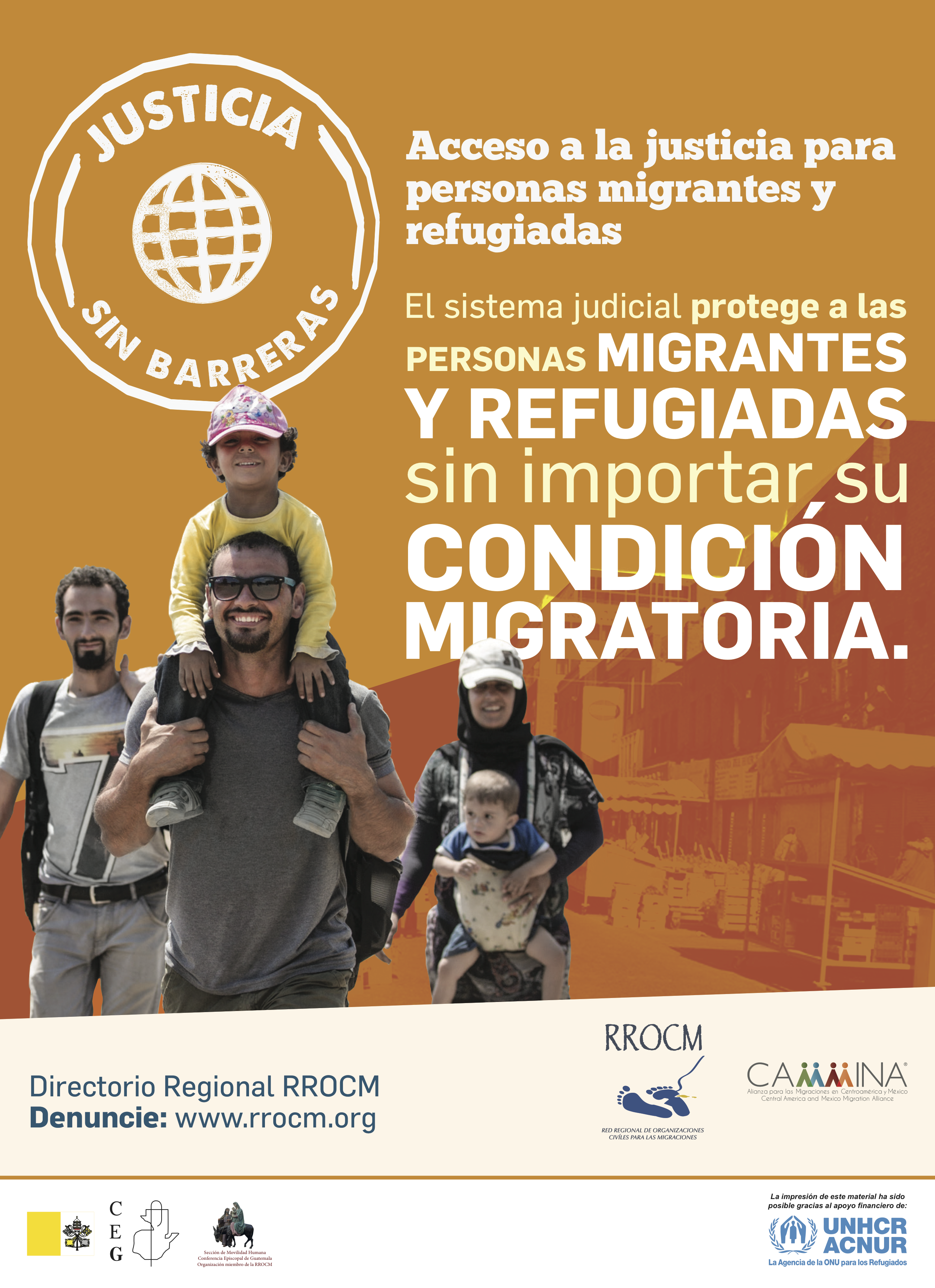 afiche rrocm 1 copia